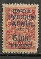 Timbres - Russie - Bureau à L´étranger - Chine - 1899-1910 - 5000 Py.. -