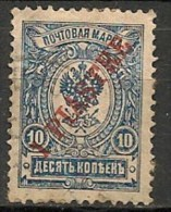 Timbres - Russie - Bureau à L´étranger - Chine - 1899-1910 - 10 K. -