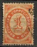 Timbres - Russie - Bureau à L´étranger - Levant - 1868-1884 - 1 K. -