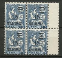 COLONIES TIMBRE ALEXANDRIE N°71a Chiffres Espacés Dans Un Bloc De 4 Neuf * N1887