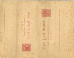10580. Entero Postal ESPAÑA, 10 Cts Alfonso XII, U.P.U, Edifil Num 17 ** - Enteros Postales