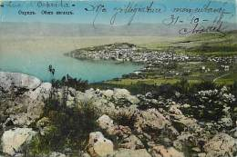 Pays Divers- Macedoine  -ref C817- Lac D Ochrida   -carte Bon Etat - - Macedonia