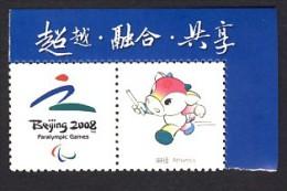 Chine JO Pekin Jeux Paralympique Athlétisme Relais - Summer 2008: Beijing