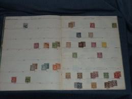 COLLECTION SUISSE 4 VOLUMES 1851/1971 + PA/FRANCHISE/TAXE/TELEGRA PHE/SERVICE MAJ. OBLIT. TB � COTE TRES IMPORTANTE
