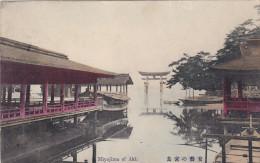 Miyajima Of AKI, Japan, 00-10s - Japon
