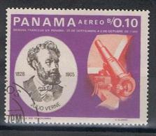 Panama Y/T 416 (0) - Panama