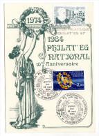 FRANCE 1984 10eme Anniversaire Philat'eg National élection Au Parlement Europeen - Altri