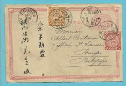 """entier verzonden van """"Chemin de fer de KAIFONG """" met stempel SHANGHAI  + HANKOW naar Brugge 1905"""