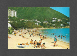 CHINE - HONG KONG - REPULSE BAY ONE OF THE BEST AND FAMOUS BEACH IN HONG KONG - BY CHENG - Chine