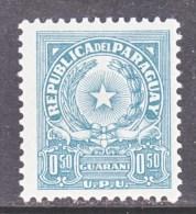 PARAGUAY  646   *    Wmk. P R    1962-8   Issue - Paraguay