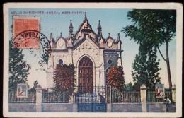 BRASILIEN BRASIL1931 BELLO HORIZONTE POSTCARD METRPOLITAN CHURCH - Belo Horizonte