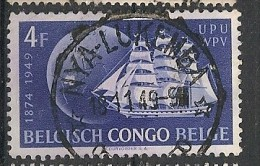 CONGO 297 NYA-LUKEMBA - Belgisch-Kongo