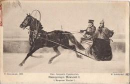 RUSSIE  CPA RARE L'EMPEREUR NICOLAS 1 ILLUSTRATION N. SVERTCHKOF DE 1835 - Rusland