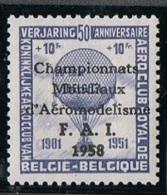Année 1958 -   E77** Epreuve Violet - Championnat Mondial D'aéromodélisme -  Cote 47,50€ - Erinnophilie