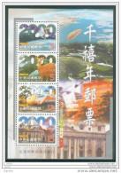 Bloc De China Chine : (8001) 2000 Taiwan - L´an 2000 SG MS2614** - 1945-... République De Chine