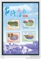 Bloc De China Chine : (8001) 2003 Taiwan - Sources Thermales SG MS2950** - 1945-... République De Chine