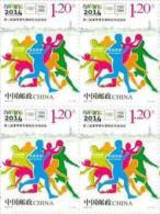 2014 Summer Nanjing Youth Olympic Games , Mint Block Stamps - Estate 2014 : Nanchino (Giochi Olimpici Giovanili)