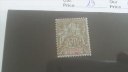 LOT 227545 TIMBRE DE COLONIE INDE NEUF* N�19 VALEUR 20 EUROS