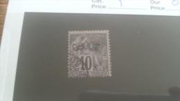 LOT 227565 TIMBRE DE COLONIE OBOCK OBLITERE N�5 VALEUR 55 EUROS