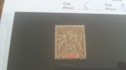 LOT 227569 TIMBRE DE COLONIE SENEGAMBIE NEUF* N�6 VALEUR 15 EUROS