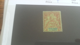 LOT 227570 TIMBRE DE COLONIE SENEGAMBIE NEUF* N�7 VALEUR 13 EUROS
