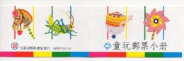 Carnet De China Chine : (23) 1991 Taiwan - Jeux Pour Enfants SG1964ab** - 1945-... République De Chine