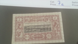 LOT 227638 TIMBRE DE COLONIE SOMALIS NEUF* N�7a VALEUR 20 EUROS