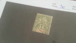 LOT 227655 TIMBRE DE COLONIE GABON OBLITERE N�30 VALEUR 42 EUROS