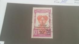 LOT 227671 TIMBRE DE COLONIE GABON OBLITERE N�115 VALEUR 16 EUROS