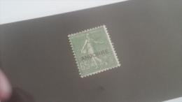 LOT 227684 TIMBRE DE ANDORRE NEIF* N�16 VALEUR 31 EUROS