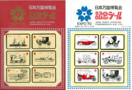 Erinnè, Close Envelope, Postal Stickers, Commemorative Seal EXPO '70 - Transport - Erinnophilie