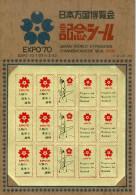 Erinnè, Close Envelope, Postal Stickers, Commemorative Seal EXPO '70 - Erinnophilie