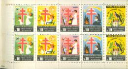 Erinnè Chiudibusta Campagna Antitubercolare 1958 - Lot. A337 - Cinderellas