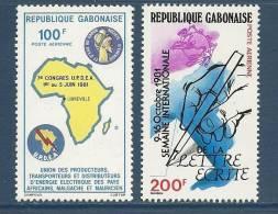 """Gabon Aérien YT 250 Et 251 """" Divers De 81, 2 TP """" 1981 Neuf** - Gabon (1960-...)"""