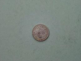 AH 1309 - DIRHAM 1891 Y#5 / Paris - Abd Al-Aziz / Morocco Silver Dirham ( See Photo For Details ) ! - Morocco