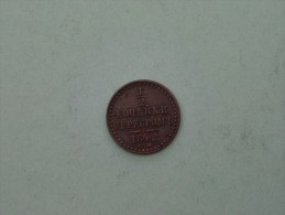 1842 CIIM - 1/2 KOPEK - C#143.3 ( Uncleaned - See Photo For Details ) ! - Russie