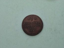 1842 EM - 1 KOPEK - C#144.1 ( Uncleaned - See Photo For Details ) ! - Russie