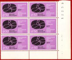 1977  -  BELGIQUE  N°  1838**   Bloc  De  6   Timbres  Neufs - Belgique