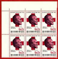 1977  -  BELGIQUE  N°  1840**   Bloc  De  6   Timbres  Neufs - Collections