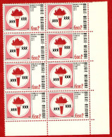1977  -  BELGIQUE  N°  1847**   Bloc  De  8   Timbres  Neufs - Belgique