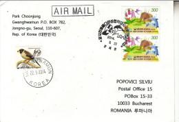SOUTH KOREA : Circulated Cover To ROMANIA - Envoi Enregistre! Registered Shipping! - Korea (...-1945)