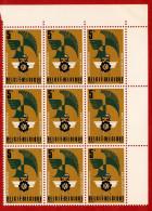 1977  -  BELGIQUE  N°  1855**   Bloc  De  9   Timbres  Neufs - Collections
