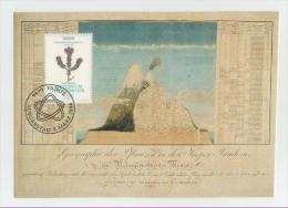Liechtenstein Maximumkartenset 122 (Alexander Von Humboldt) - Cartas Máxima