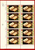 1977  -  BELGIQUE  N°  1870**   Bloc  De  10   Timbres  Neufs - Collections