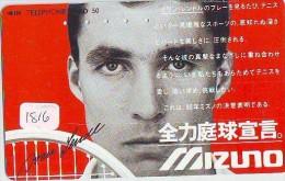 Télécarte Japon * Sport * TENNIS (1816) IVAN LENDL * PHONECARD JAPAN * TELEFONKARTE * - Sport