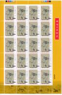 Bloc Feuille De China Chine : (9001) 1998 Taiwan - 20 Séries Peintures Anciennes De Chung K'uei SG2473/4** - 1945-... République De Chine