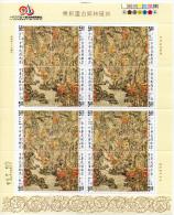 Bloc Feuille De China Chine : (9001) 1996 Taiwan - 4 Séries Peintures Anciennes De Wang Meng SG2296a** - 1945-... République De Chine