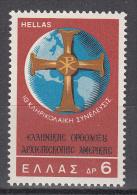 Greece   Scott No.   929      Mnh     Year  1968 - Greece