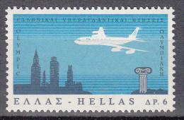 Greece   Scott No.   859        Mnh     Year  1966 - Greece