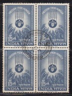Postal Used Block Of 4, F.A.O. FAO, Freedom From Hunger, India 1963 - Blocks & Sheetlets
